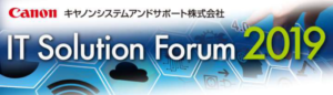 IT Solution Forum 2019